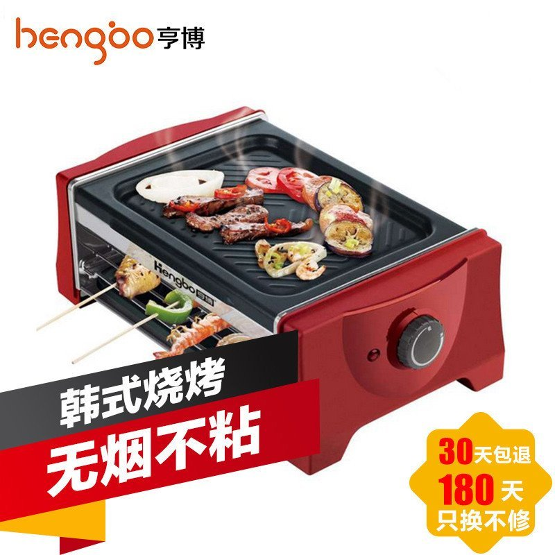 Hengbo亨博 SC-528家用电烤炉 烧烤炉 无烟煎烤机