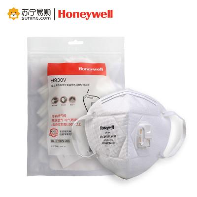 霍尼韦尔(Honeywell) H930V 折叠耳戴式5只装KN95防雾霾PM2.5口罩 (5只装)