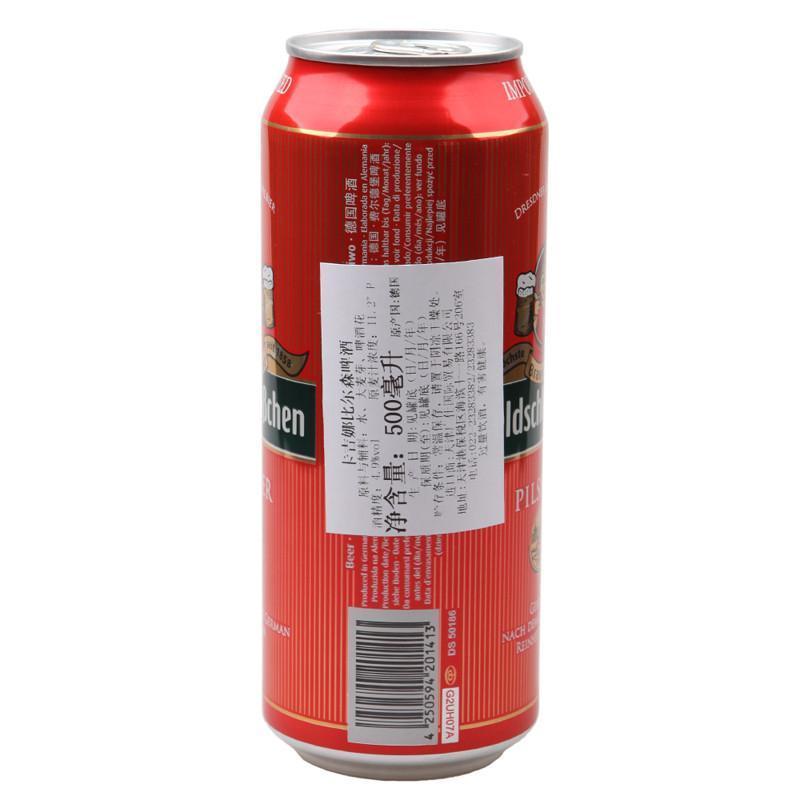 卡吉娜比尔森啤酒