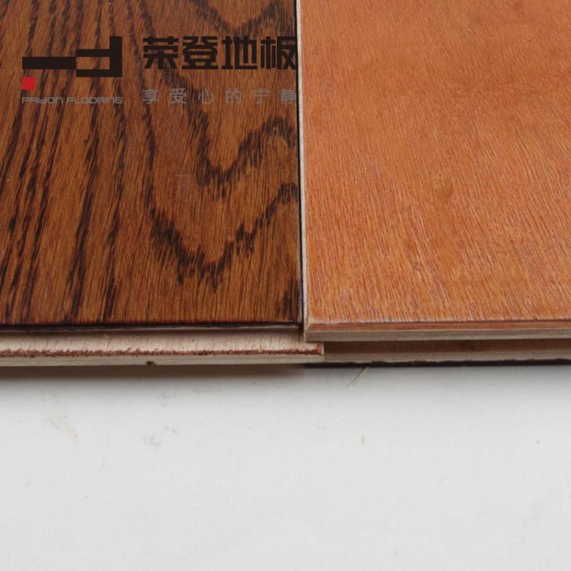 荣登 多层实木复合地板 哥德堡 北欧仿古拉丝 橡木 15mm 厂家直销