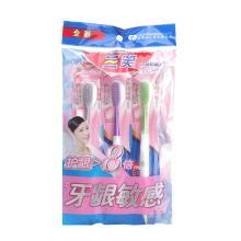 三笑纤丝护龈4支装牙刷