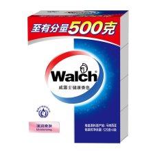 威露士健康香皂滋润嫩肤四盒装125g*4