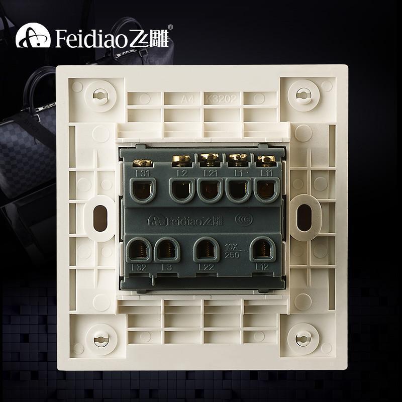 飞雕 开关插座面板 三开双控 三联三位双控电源墙壁开关 86型魅影土豪