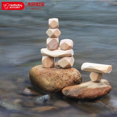 木玩世家 叠石 i4007 层层叠 叠叠高 摆件 小孩大人都可以玩