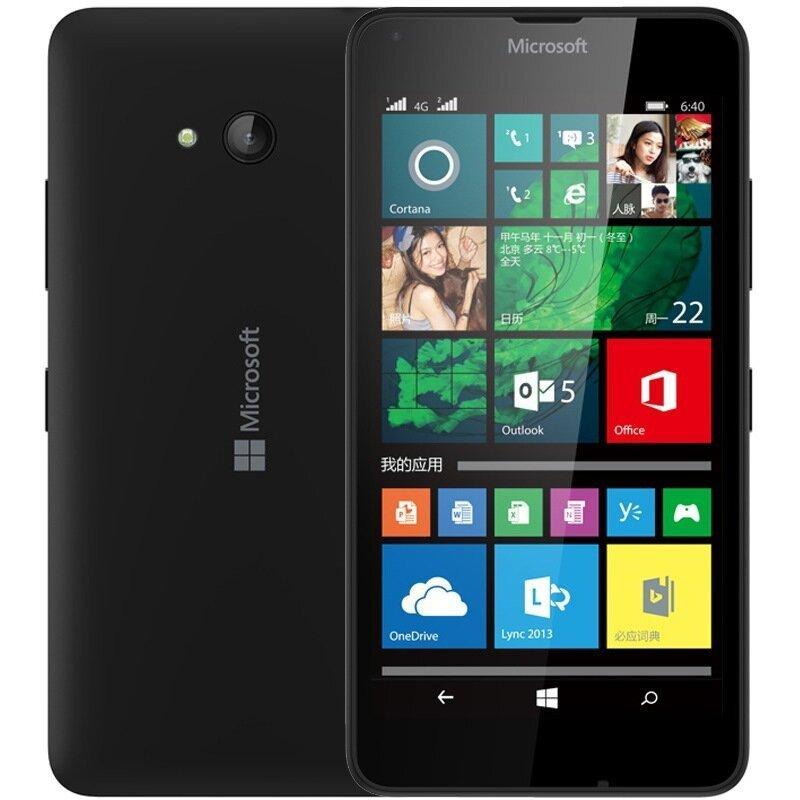 微软 Lumia 640(黑色)