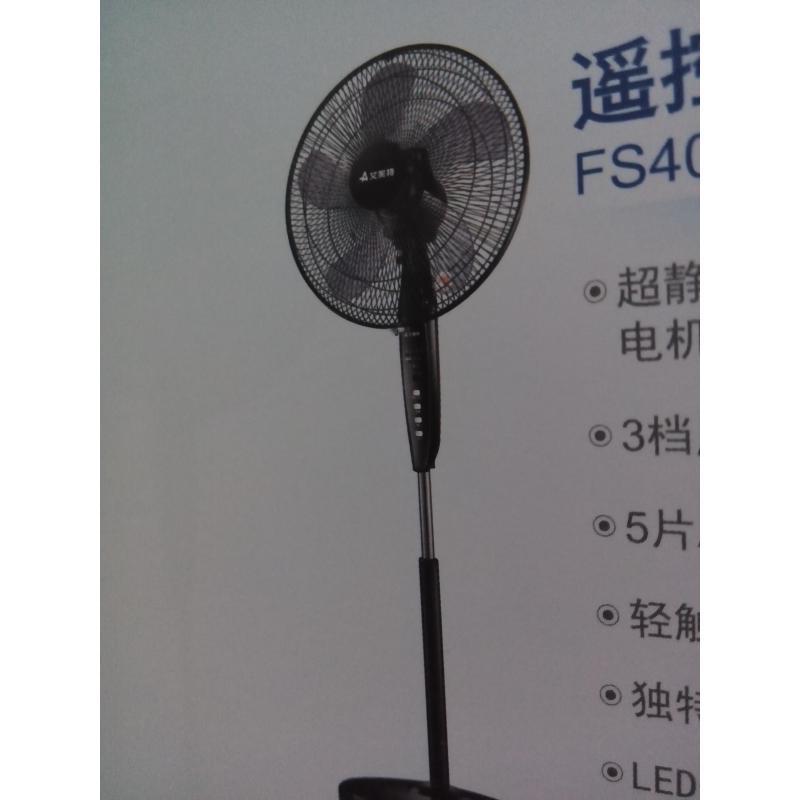 艾美特电风扇fs4078r-5