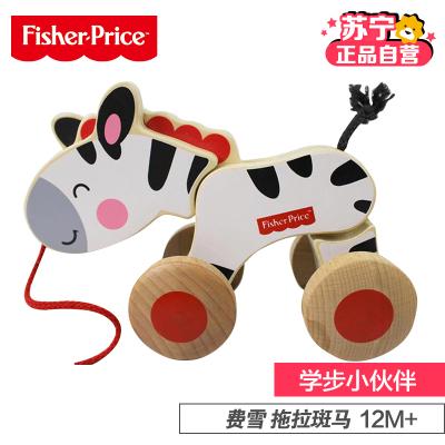 費雪 嬰兒早教玩具木制拖拉小車斑馬1-3歲寶寶益智學步玩具FP1009