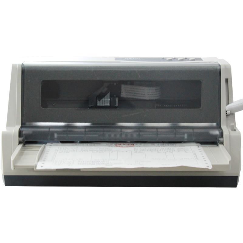 富士通(FUJITSU)DPK2088快递单连打税票发票票据专业专用针式打印机