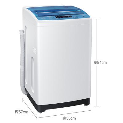 5kg全自动波轮洗衣机 智能感知六重瀑布洗羊毛洗桶干
