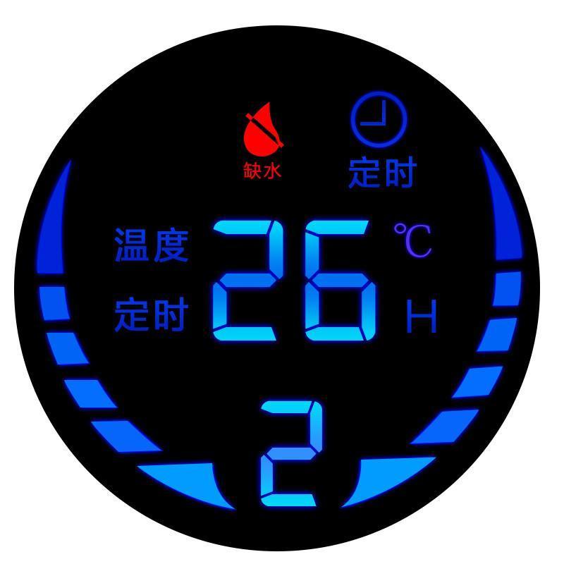 美菱(MeiLing)MH-260超声波智能加湿器 办公室家用空气增湿机 静音温度LED智能屏显示 小清新颜值高