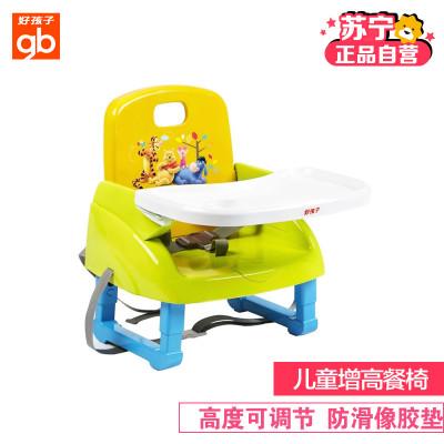 好孩子(Goodbaby)便携式 多功能 增高餐椅 ZG20-W L234GY