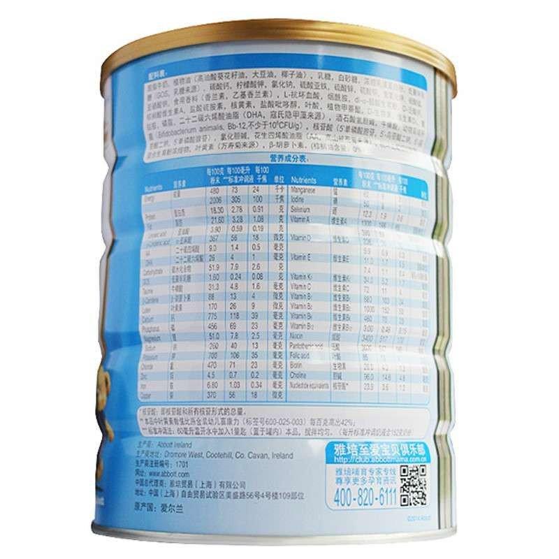 雅培亲体欧版幼儿配方奶粉3段900g