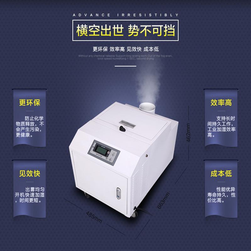 欧井加湿器 OJ-10Z