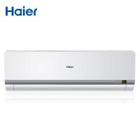 海尔(Haier) 大1.5P 定频 单冷 空调挂机 KF-36GW/12NWA13
