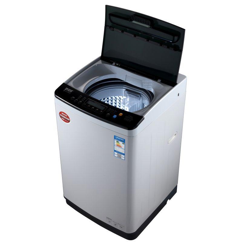 金羚洗衣机xqb75-r718gd