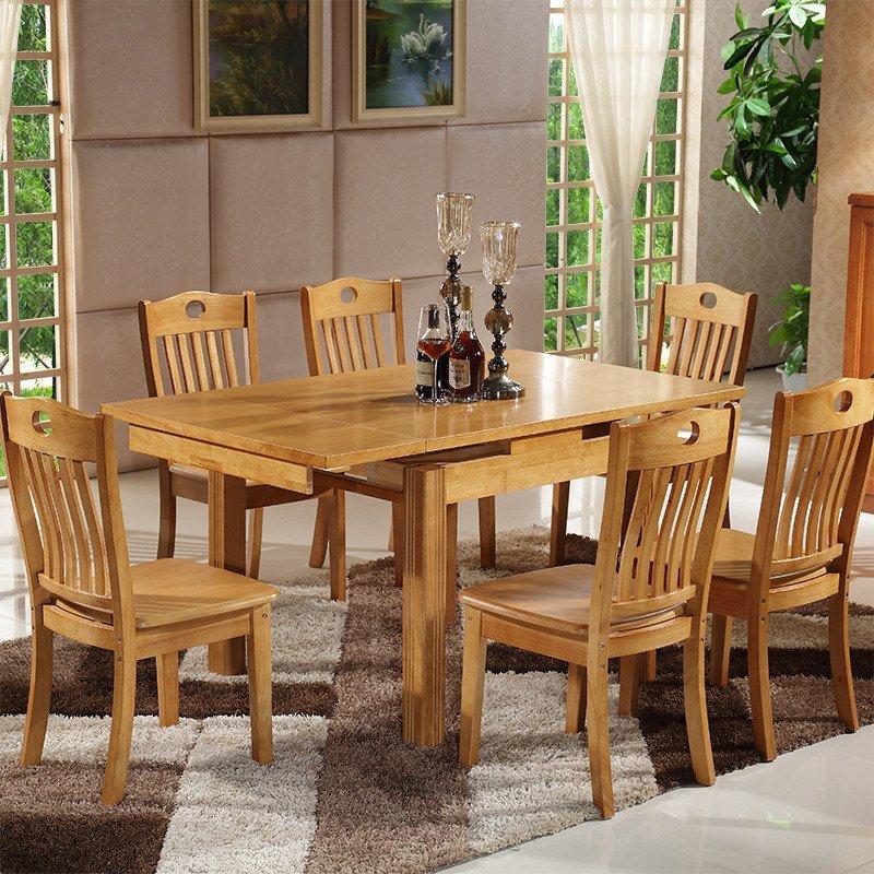 餐桌 可伸缩折叠实木餐桌椅组合 方型饭桌子 餐桌餐椅套装 635 原木色