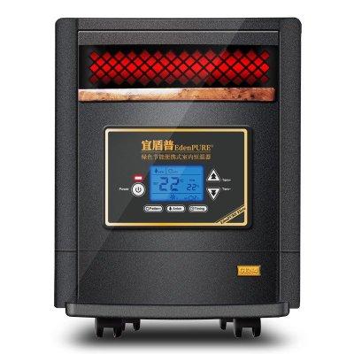 宜盾普取暖器GEN3C 家用取暖器 办公室电暖器 省电节能暖风机