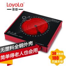 忠臣(LOYOLA) 电陶炉LC-E072S