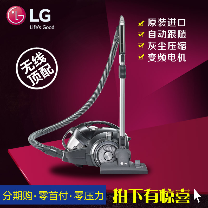 LG吸尘器VK94070NCAGM