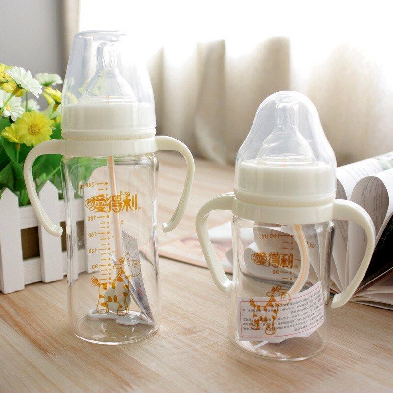 爱得利奶瓶 婴儿奶瓶带吸管手柄宽口奶瓶新生儿玻璃奶瓶宝宝防摔240ml