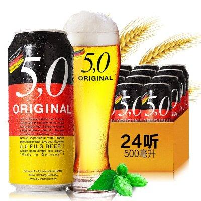 5.0 皮尔森啤酒 500ml*24听整箱装