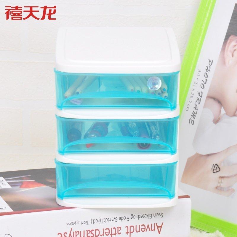 禧天龙树脂收纳柜桌面三层抽屉柜迷你 蓝色
