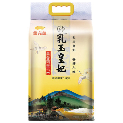 【苏宁易购超市】金龙鱼 香米 乳玉皇妃 稻香贡米 5kg 东北大米