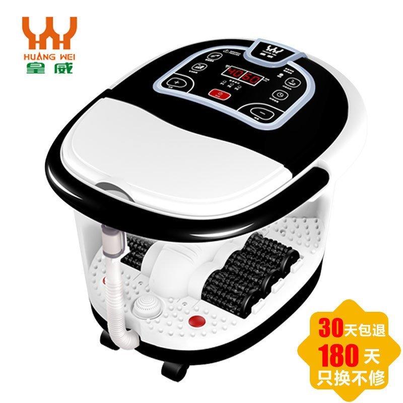 皇威(HUANG WEI) 智能养生足浴盆 H-3010DS 按摩加热泡脚盆 智能控制 数码调温 无线遥控 全盖保温