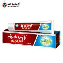 云南白药(YUNNAN BAIYAO)金口健牙膏 益优清新冰柠薄荷型145g