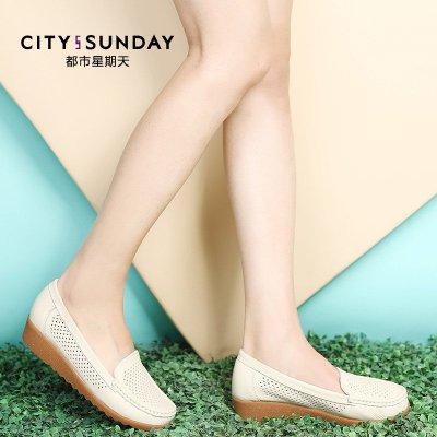 都市星期天2015秋季新款女士鏤空單鞋真皮透氣一腳蹬平跟豆豆鞋女CS1516048