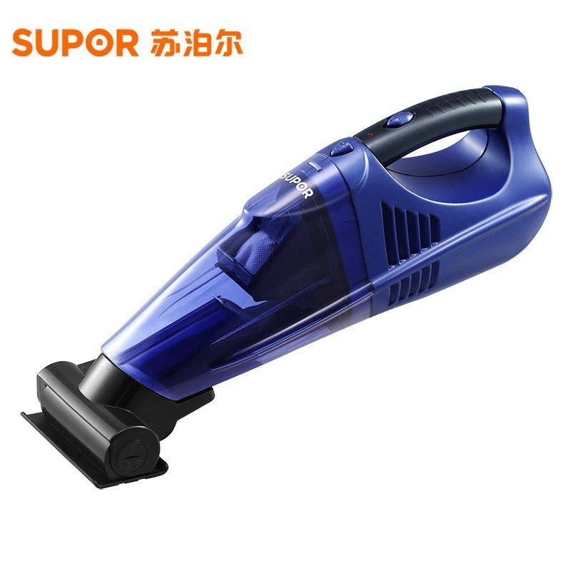 苏泊尔(SUPOR)吸尘器XCL05B08A-65手持 无线 除螨除尘吸水 深蓝色