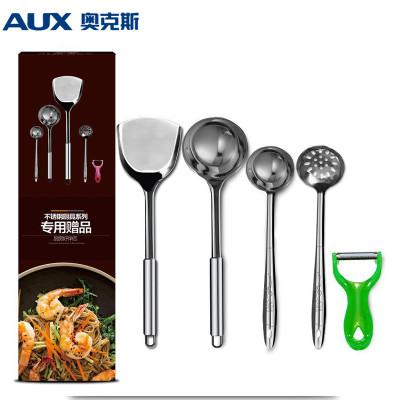 不锈钢厨具套装加厚 炒菜铲+大汤勺+小汤勺+漏勺+蔬菜刨 五件套