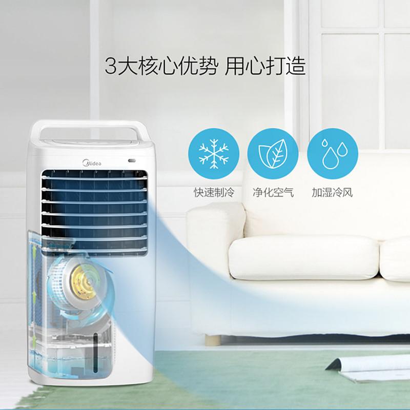 美的(Midea) 冷风扇 AC120-16BRW