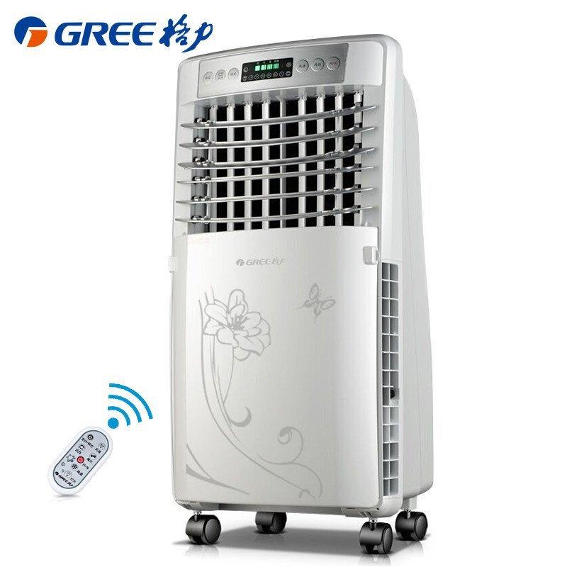 格力(GREE)空调扇 KS-0505D-WG 蒸发式冷风扇