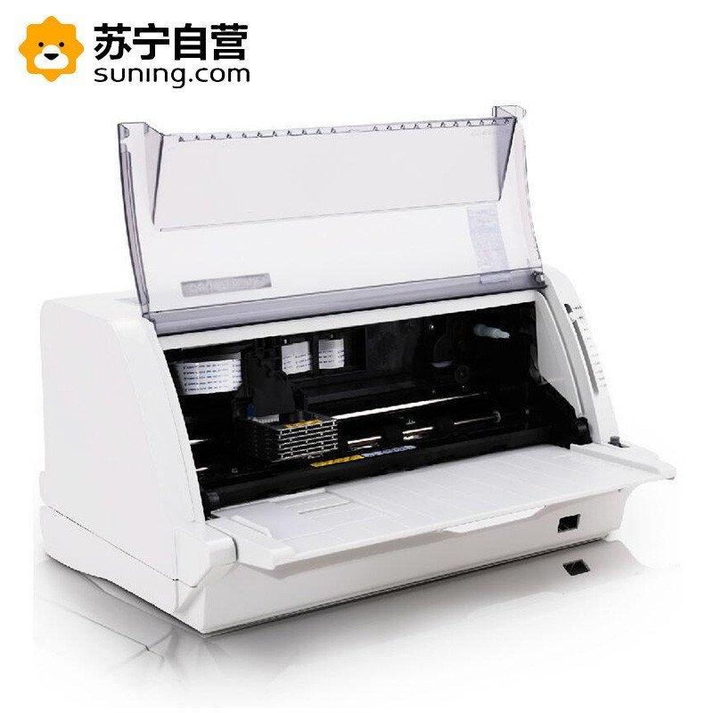 得力DL-730K针式打印机 发票 票据平推 快递单 出库单连打 多用途 高效