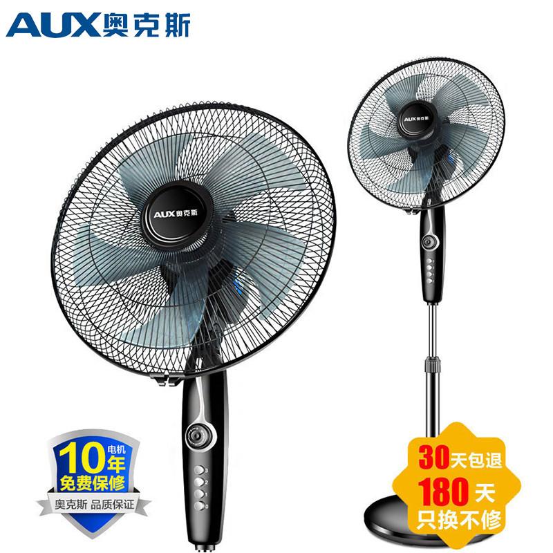 奥克斯(aux)电风扇/落地扇fs-40-a1623