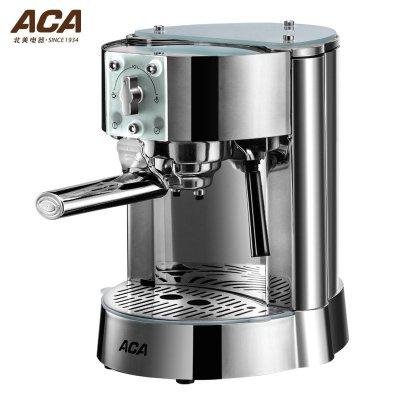 北美电器(ACA) AC-EG10B 压力咖啡壶