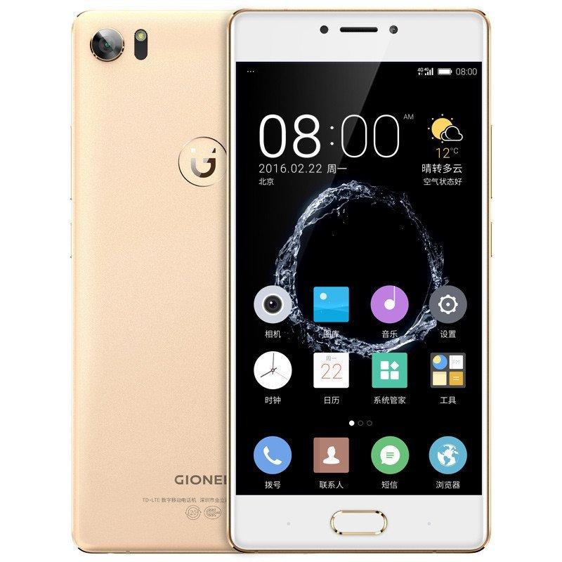 金立手机S8 GN9011 闪耀金(64G+4G)