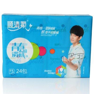 顺清柔 纸巾 青春系列 迷你型面巾纸4层手帕纸*24包(颜色随机)