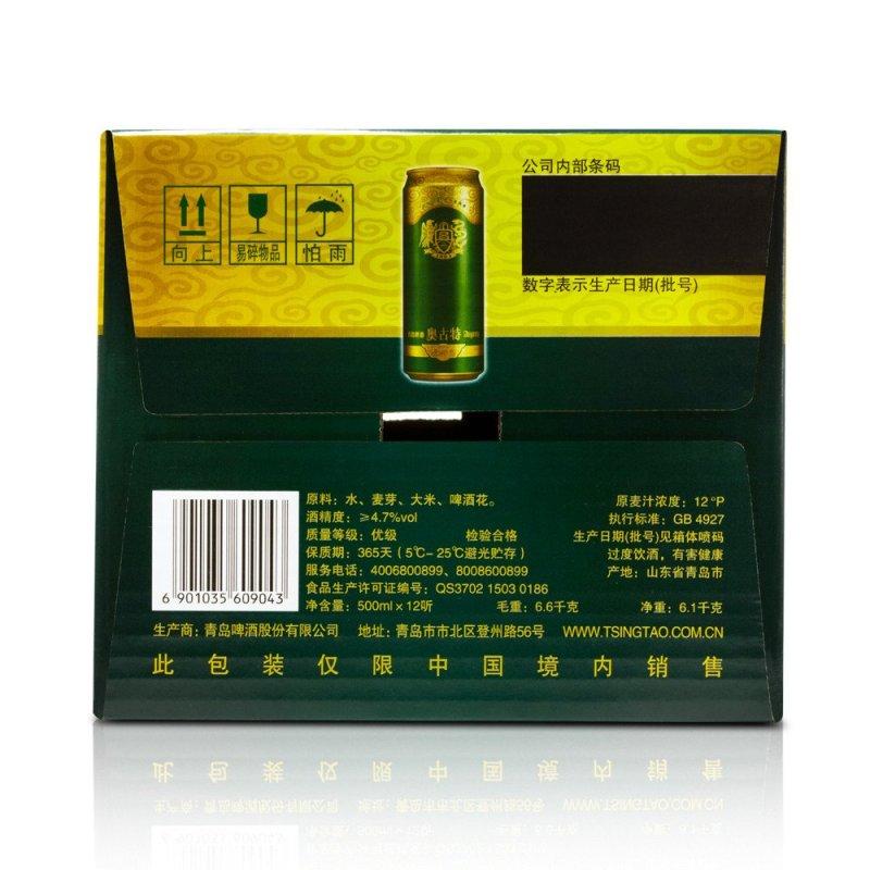 青岛啤酒 奥古特(12度)500*12罐/箱