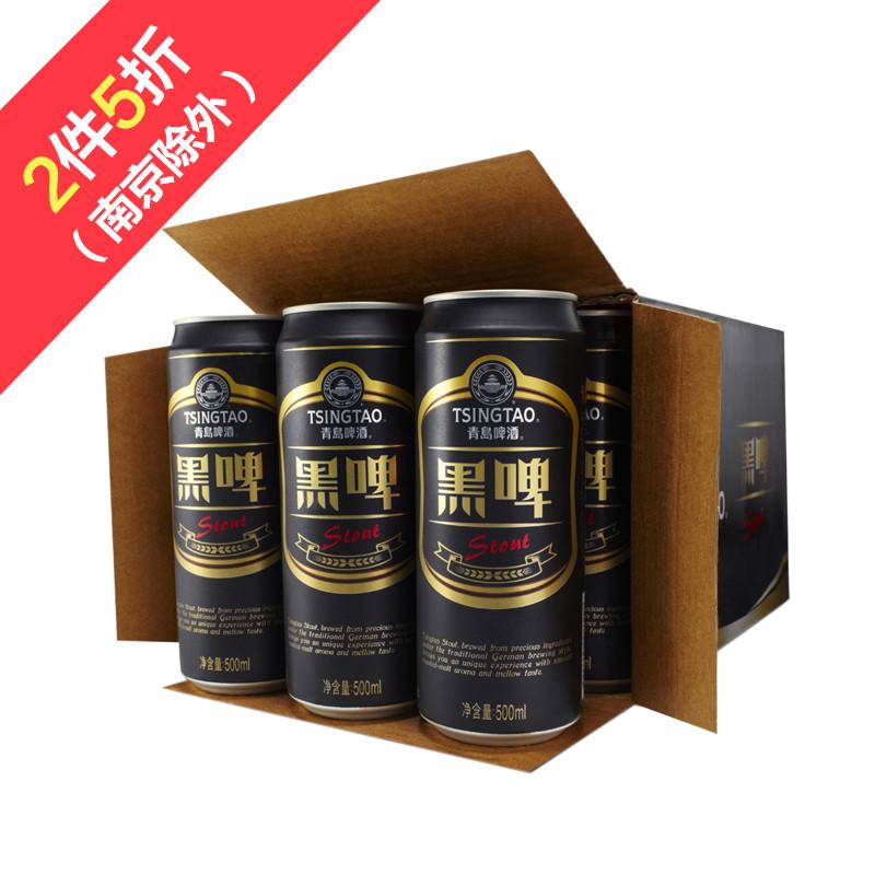【苏宁超市】青岛啤酒 黑啤(12度)500ml*12罐