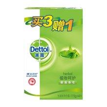 滴露(Dettol) 健康香皂植物呵护买三赠一4块装115克*4