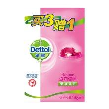 滴露(Dettol) 健康抑菌香皂 滋润倍护 买3赠1特惠装(115克*4块)