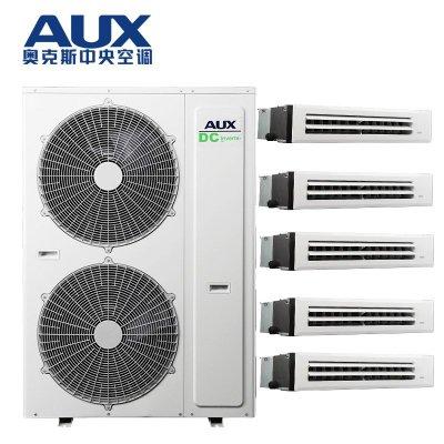 奥克斯(AUX)DLR-160W/DCZ2 一拖五 6匹(适用120-160㎡) 6年包修 家用中央空调 wifi智控