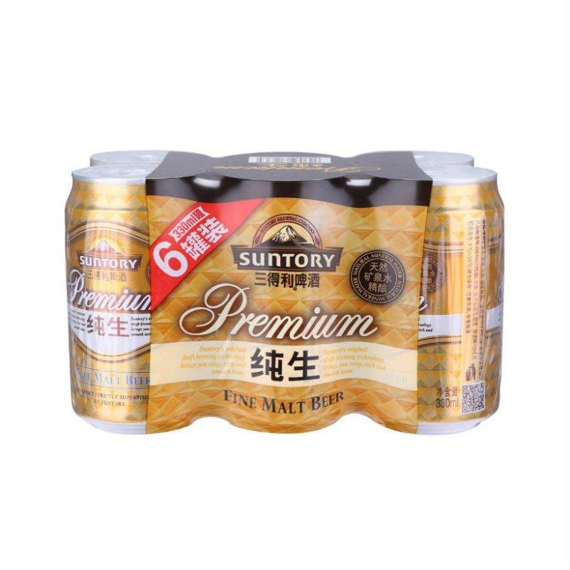 三得利啤酒(Suntory)纯生 330ml*6罐/组