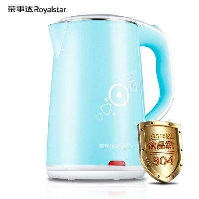 荣事达(Royalstar)GS1869电热水壶