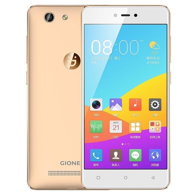 金立手机F103B GN3003 [椰子白](16G+1G)