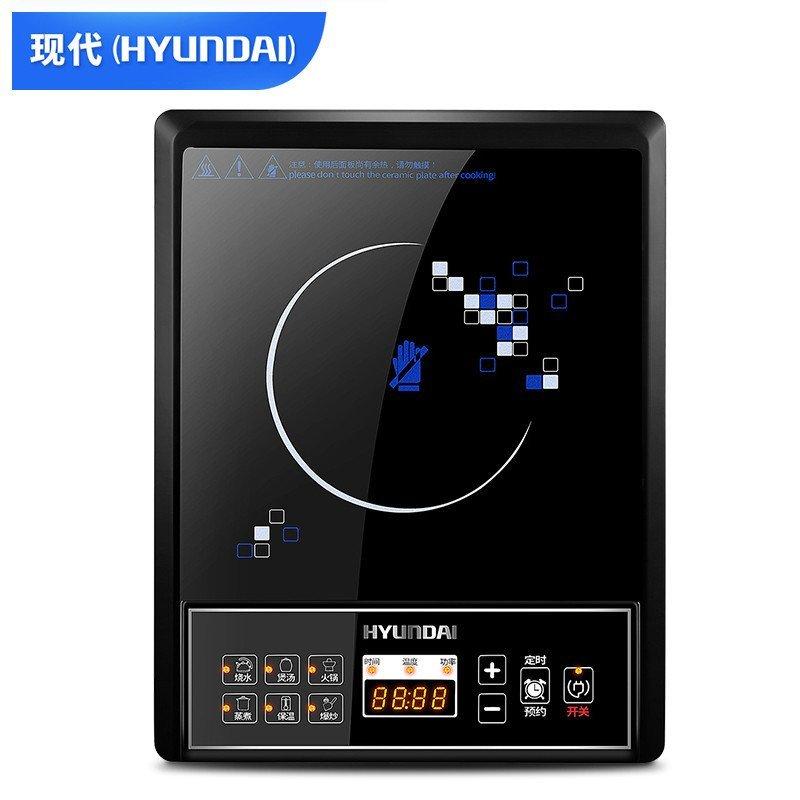 现代(HYUNDAI) QC-C21电磁炉 多功能智能电磁炉