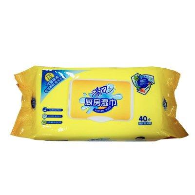 清风 湿巾 厨房用湿巾40片去油去污卫生清洁(多片包装)