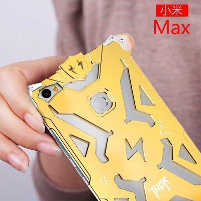 边框小米max手机套防摔个性mimax外壳潮男三防小米max雷神金属壳下